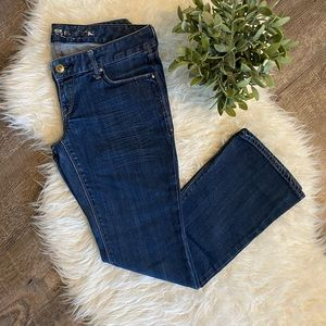 Express Barely Boot low rise jeans 8 short